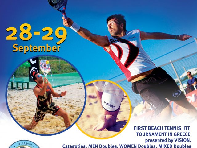 PORTO ELEA I.T.F. G4 BEACH TENNIS TOURNAMENT