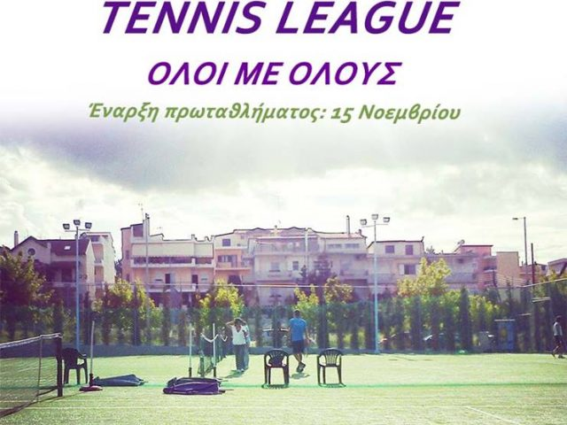 Tennis League 2013-2014
