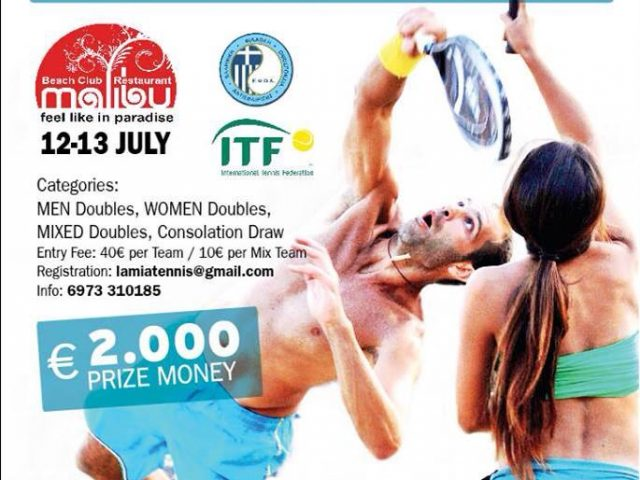 "ITF G3 BEACH TENNIS TOURNAMENT ""GERMANOS CORFU CUP"""