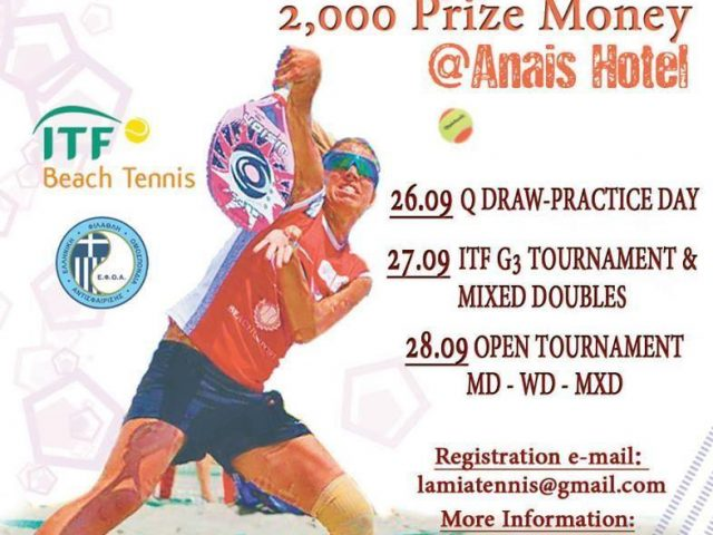 KORINOS BEACH TENNIS TOURNAMENT I.T.F. G3