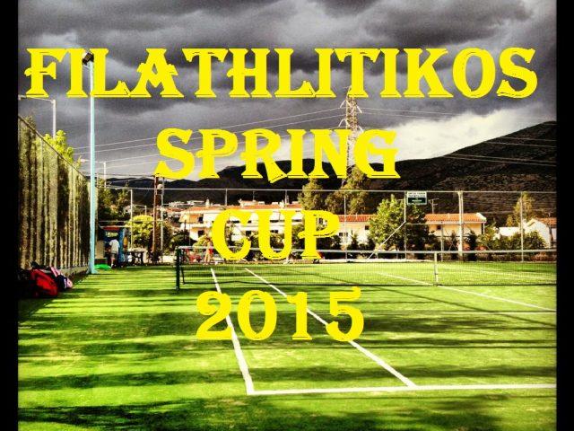 FILATHLITIKOS SPRING CUP 2015