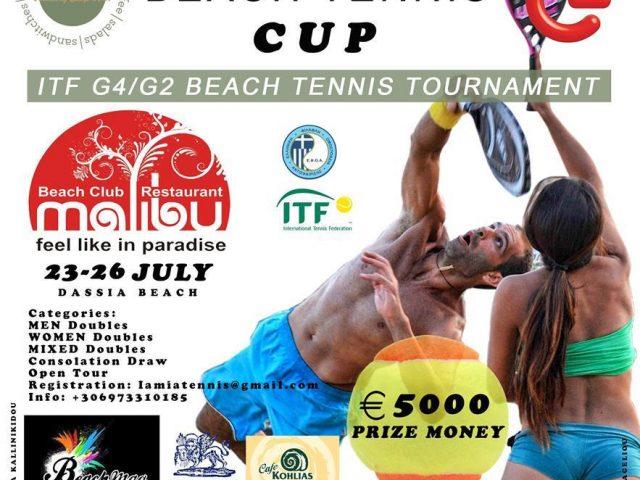 CORFU BEACH TENNIS CUP ITF G4/G2