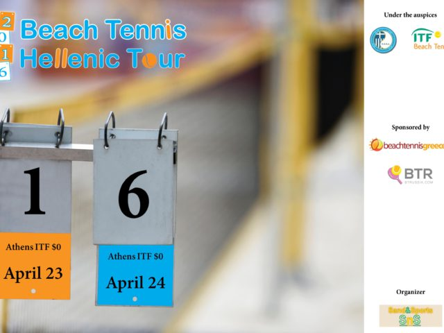 Athens Beach Tennis Tournament ITF $0 23-24.04.2016