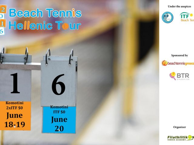 Komotini 3xITF $0 18-19-20 June