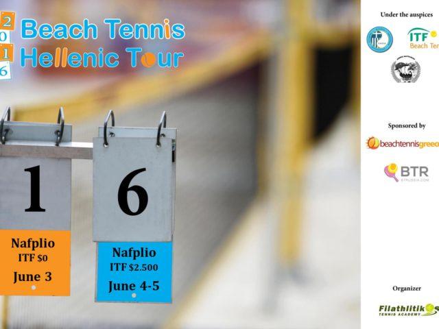 Nafplio ITF $0 03 JUNE & ITF $2.500 04-05 JUNE