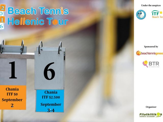 CHANIA BEACH TENNIS CUP ITF$0 & ITF$2.500 2-3-4 September