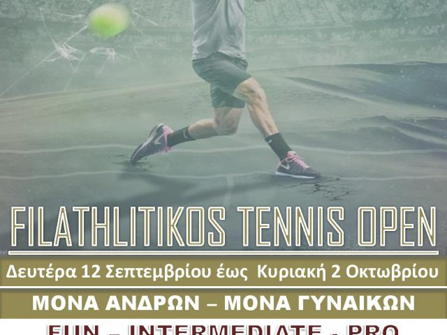 FILATHLITIKOS TENNIS OPEN September 2016