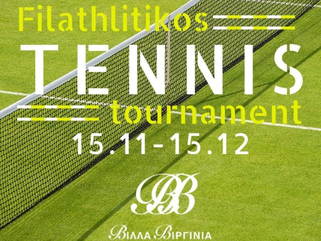Filathlitikos Tennis Tournament by Βίλλα Βιργινία Hotel Spa